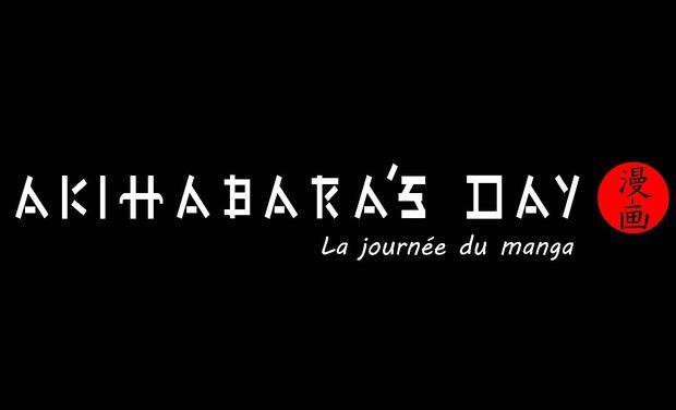 Project visual Akihabara's day : La journée du mangas