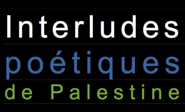 Visuel du projet interludes poétiques de Palestine