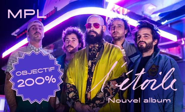Visuel du projet MPL - L'étoile - Nouvel album