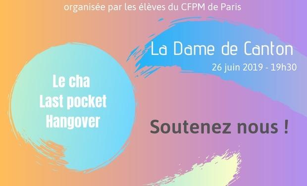 Visuel du projet Soirée concert: Organisée par les élèves du CFPM