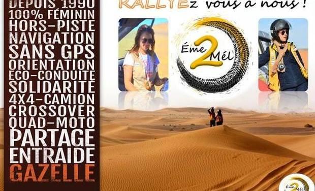 Visuel du projet Éme2Mél au Rallye Aicha des Gazelles