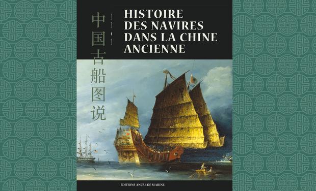 Visuel du projet Histoire des Navires dans la Chine ancienne