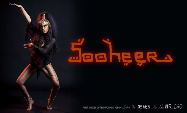 Project visual Help Sooheer to produce her 1st album with an american legend