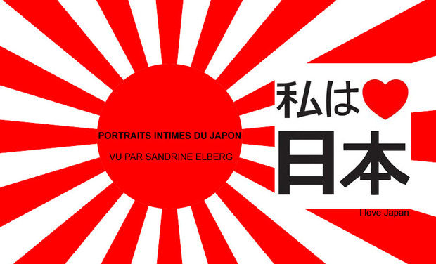 Visueel van project Portraits intimes du Japon