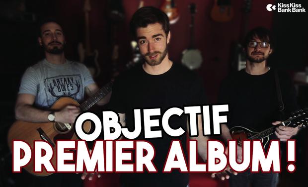 Visuel du projet BREAKY BOXES - PREMIER ALBUM