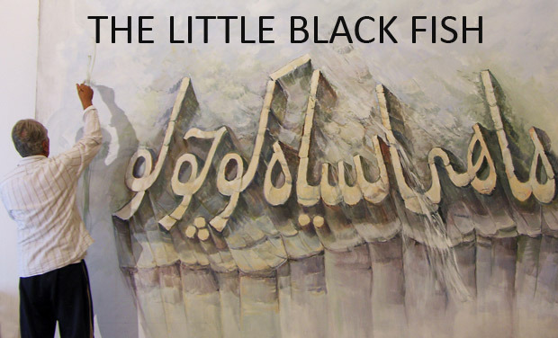 Visuel du projet THE LITTLE BLACK FISH