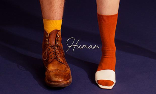 Visuel du projet Human project