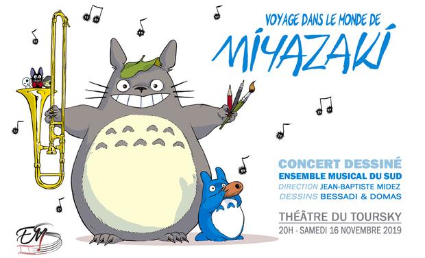 Visuel du projet Voyage dans le monde de Miyazaki
