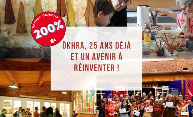 Visueel van project ôkhra, 25 ans déjà et un avenir à réinventer