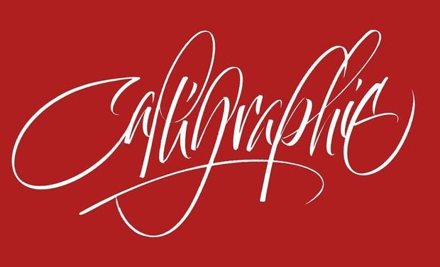 Visuel du projet Cours de Calligraphie en Ligne