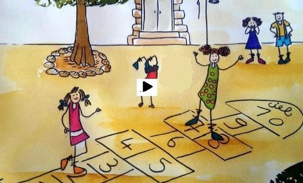 Project visual La ribambelle de jeux de Bruno Lartigue