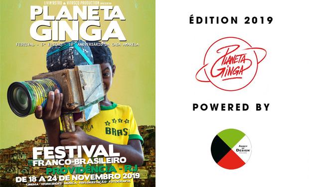 Visueel van project PLANETA GINGA FESTIVAL_RIO DE JANEIRO
