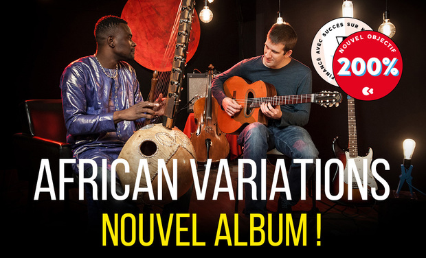 Visuel du projet African Variations - Nouvel Album