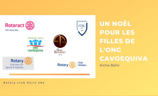 Visuel du projet Un noël pour les filles de l'ONG CAVOEQUIVA