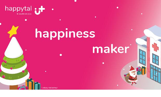 Visuel du projet happytal - Faisons de Noël un moment joyeux à l'hôpital pour les enfants ! 🎅🏼