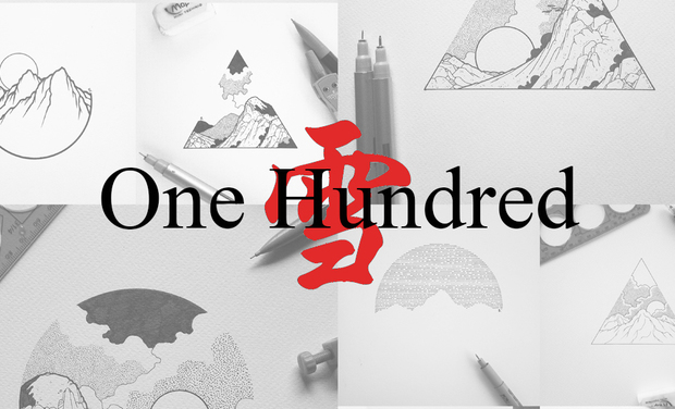 Project visual One Hundred Book