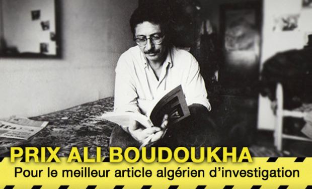 Visuel du projet 3e édition du Prix Ali Boudoukha du meilleur article d'investigation algérien