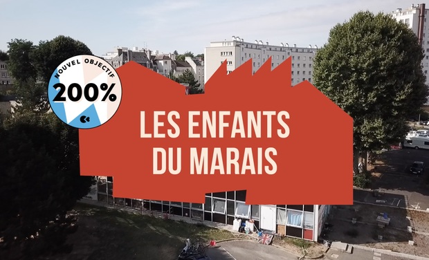 Project visual Les enfants du Marais - Destins croisés au coeur du plus grand squat de France