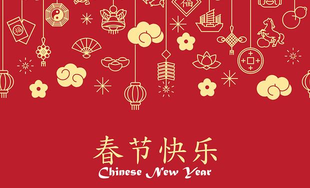 Visuel du projet Nouvel An Chinois - 25 janvier 2020