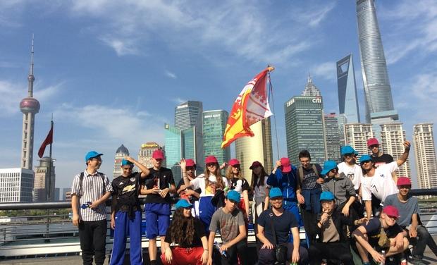 Visuel du projet SÉJOUR EN CHINE DES ÉLEVÉS DU COLLÈGE INTERNATIONAL DE L'ESPLANADE