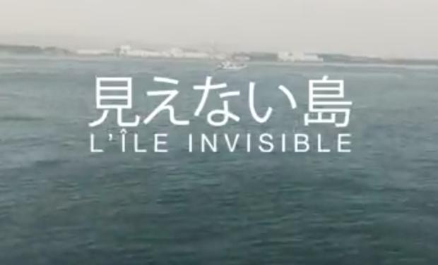 Visueel van project L'ÎLE INVISIBLE