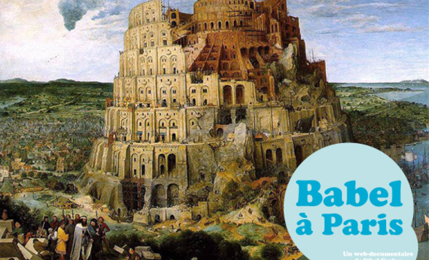 Large_babel_paris