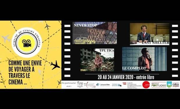 Visuel du projet La Semaine du Cinéma étranger