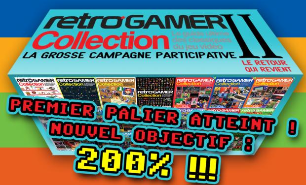 Visuel du projet RetroGamer Collection a besoin de votre soutien