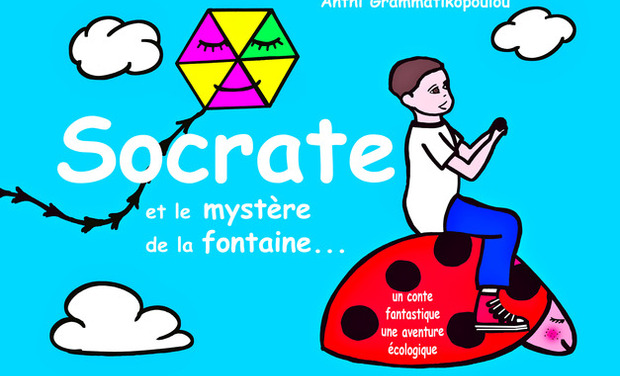 Project visual Petit Socrate