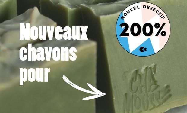 Visueel van project SAVONNERIE CHA'MOUSSE : nouveaux chavons pour une nouvelle vie !