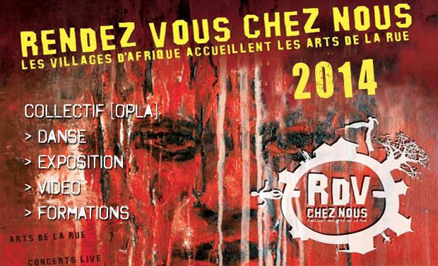 Visuel du projet [OPLA] @ Festival Rendez-vous chez nous 2014, Burkina Faso