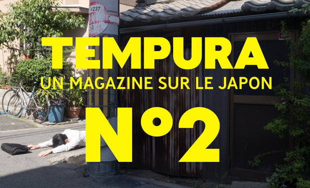Project visual TEMPURA N°2, le magazine sur les cultures du Japon - Précommandes !