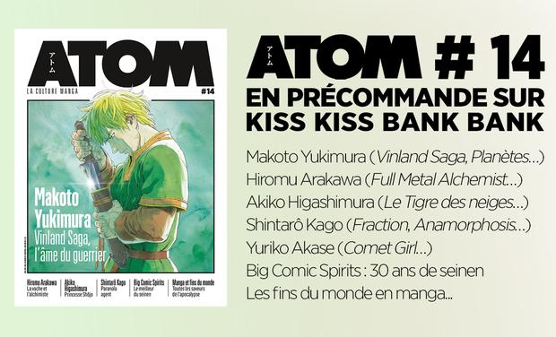 Project visual ATOM, la culture manga – numéro 14 édition augmentée, 148 pages