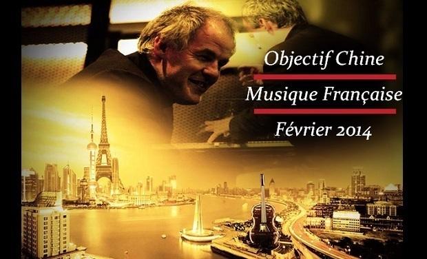 Project visual Objectif Chine pour la Musique Française