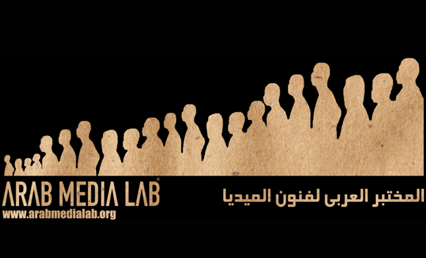 Project visual Arab Media Lab