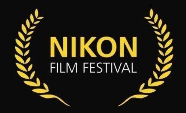 Project visual Projet Nikon