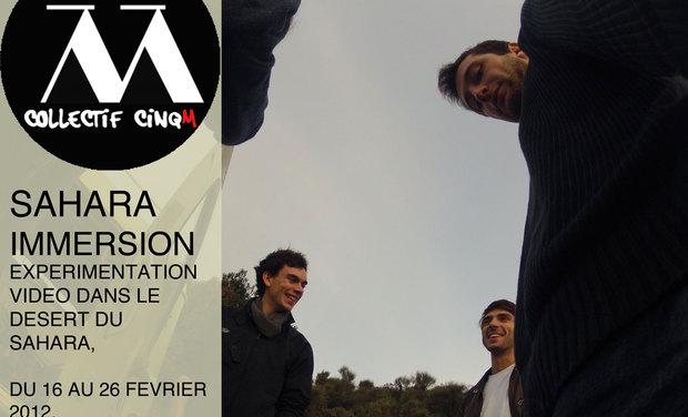 Visuel du projet Sahara-Immersion