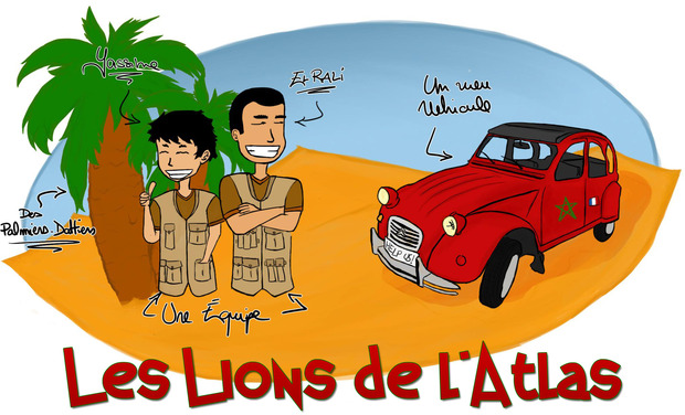 Project visual Les Lions de l'atlas - Students Challenge 2012