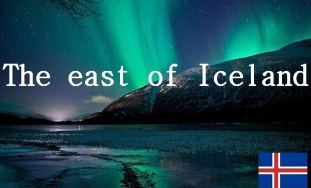 Visuel du projet The east of Iceland