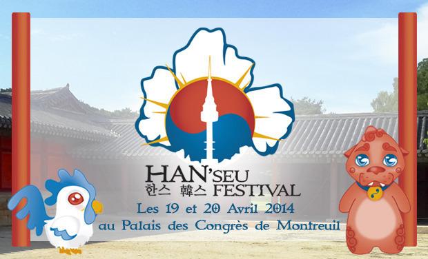 Visuel du projet HAN'Seu Festival : un festival 100% Corée du Sud