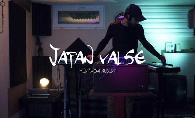 Visueel van project Mon premier album d'Electro House (YUMADA)