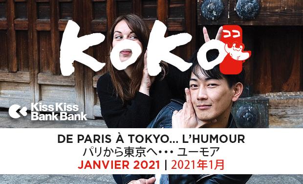 Visuel du projet Koko #3 - L'humour - Précommandes