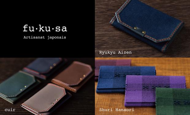 Visueel van project [fu ・ ku ・ sa] portefeuille smart et minimal fabriqué au Japon