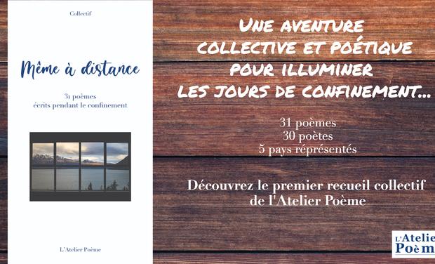 Project visual Même à distance - 31 poèmes écrits pendant le confinement