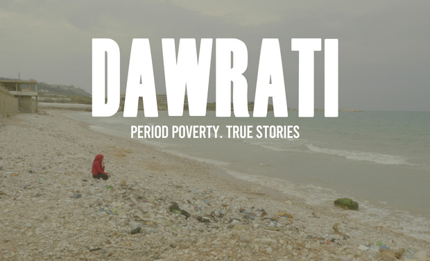 Visuel du projet دورتي - Period poverty - True stories.