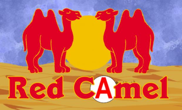 Large_cropped-red-camel-v2