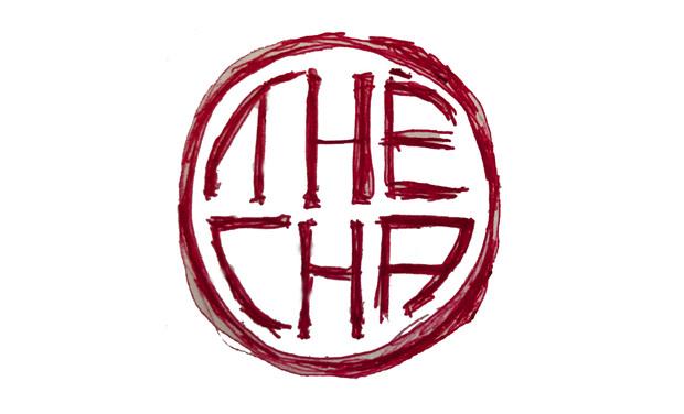 Visuel du projet Thé CHA, une marque parisienne de thé pur et biologique !