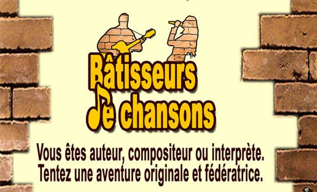 Visuel du projet BÂTISSEURS DE CHANSONS