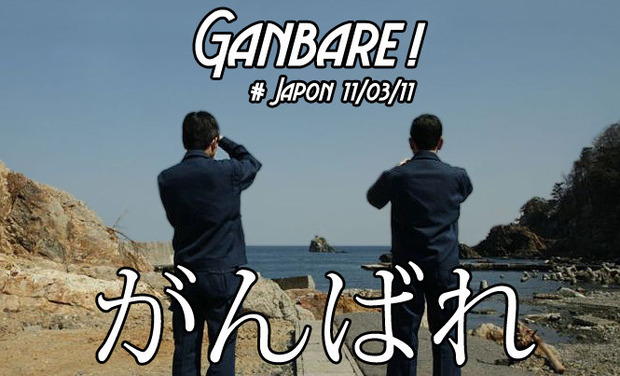 Project visual Gambare! #Japan11/03/11