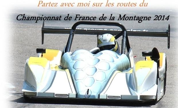 Project visual Partez avec moi sur les routes du Championnat de France de la Montagne 2014